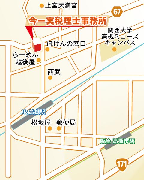 大阪府高槻市のファイナンシャルプランナー(FP)税理士事務所
